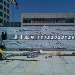 京陽電廠《京陽之光》石浮雕