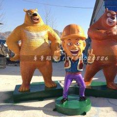 張家口客戶定制的玻璃鋼熊大熊二雕塑