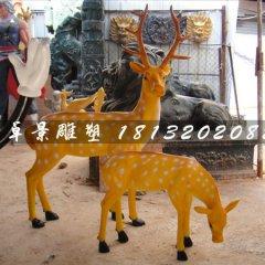 雕塑-玻璃鋼雕塑-梅花鹿