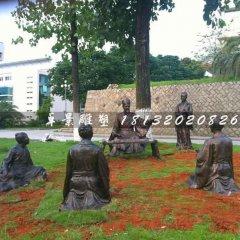 三明學院《朱熹講學》鑄銅雕塑