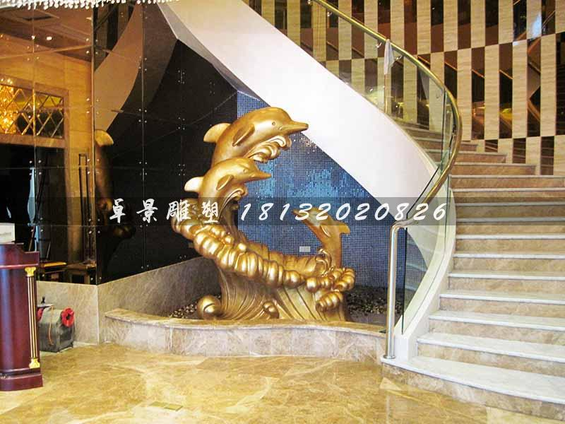 海豚-玻璃鋼烤漆-羅源瑞都大酒店 (1)