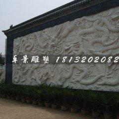 九龙石浮雕