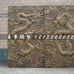 鑄銅龍浮雕