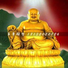 彌勒佛銅雕,銅佛像