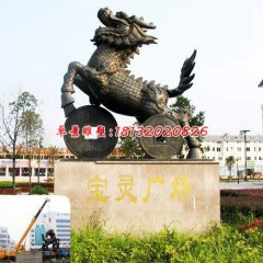銅雕麒麟,廣場動物雕塑