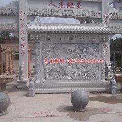 仙鹤石浮雕,大理石影壁