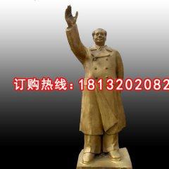 毛主席挥手铜雕,广场伟人铜雕