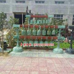 編鐘銅雕,青銅編鐘雕塑