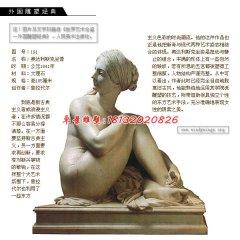 奧達利斯克坐像石雕,大理石人物雕塑