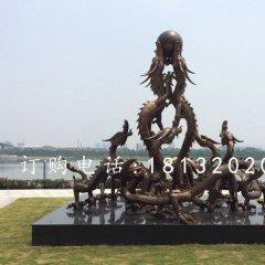 九龍戲珠銅雕,九龍銅雕,廣場龍雕塑