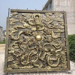 九龍吐珠銅浮雕,鍛銅浮雕