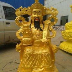 財神銅雕,鎏金財神銅雕