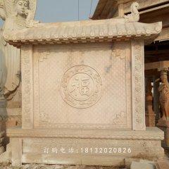 影壁石雕,大理石影壁雕塑