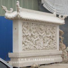 龙壁石雕,大理石影壁雕塑