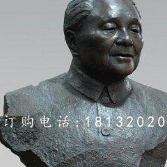 邓小平胸像铜雕,伟人胸像铜雕