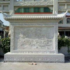龙凤浮雕影壁,汉白玉影壁石雕