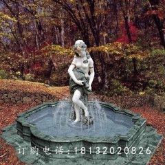西方人物噴泉石雕,公園石噴泉