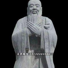 青石孔子雕塑,校園名人石雕