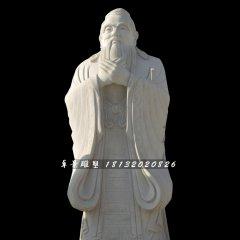 先師孔子石雕,校園大理石人物雕塑