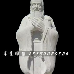 孔子石雕,漢白玉校園名人石雕