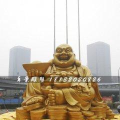 彌勒佛銅雕,廣場大型銅佛像