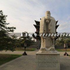 孔子石雕,校園名人雕塑