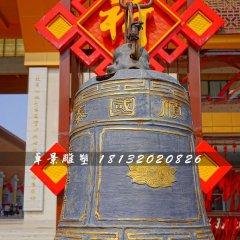國泰民安銅鐘,廣場銅鐘