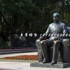 坐着的孙文铜雕,广场伟人铜雕