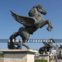 銅馬雕塑,廣場銅飛馬雕塑