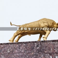奔牛銅雕,廣場銅牛雕塑