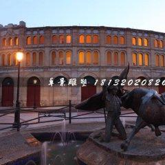 斗牛銅雕,廣場景觀銅雕