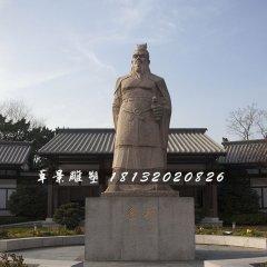 孫權石雕,古代人物石雕