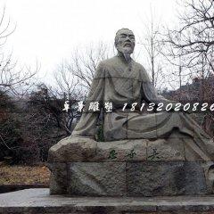吳承恩石雕,古代作家石雕