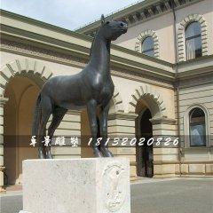 一匹馬銅雕,廣場動物銅雕
