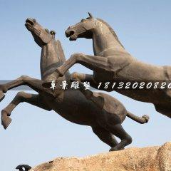 兩匹馬銅雕,廣場馬銅雕