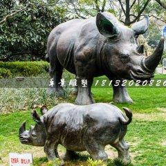 母子犀牛銅雕,公園動物銅雕