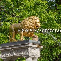 鎏金銅獅子,噴水西洋獅銅雕