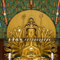 千手千眼觀世音菩薩銅雕,貼金佛像雕塑