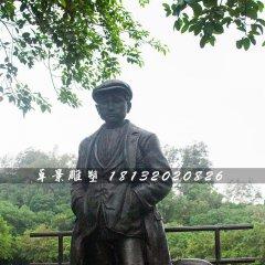 青年邓小平铜雕,公园伟人铜雕