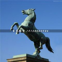 青銅馬雕塑,廣場立馬銅雕