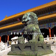 青銅獅雕塑,北京獅雕塑