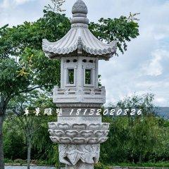 石灯雕塑,公园景观石雕
