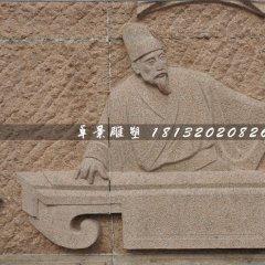 石浮雕,古人彈古箏石浮雕