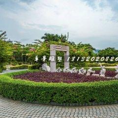 賽龍舟石雕,公園景觀石雕