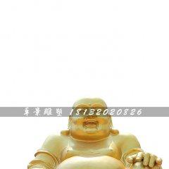 坐式彌勒佛,寺廟銅佛像
