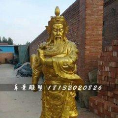 關公銅雕,寺廟立式銅關公