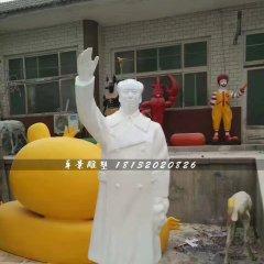 毛主席揮手石雕,漢白玉毛主席雕塑