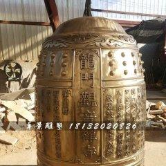 寺廟銅鐘,鑄銅鐘