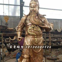 銅關公,武財神銅雕