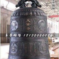 銅鐘,寺廟大型銅鐘